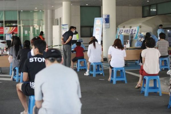Young Single Koreans Have Little Disposable Income