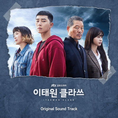 [KRN Album] Various Artists – ITAEWON CLASS OST