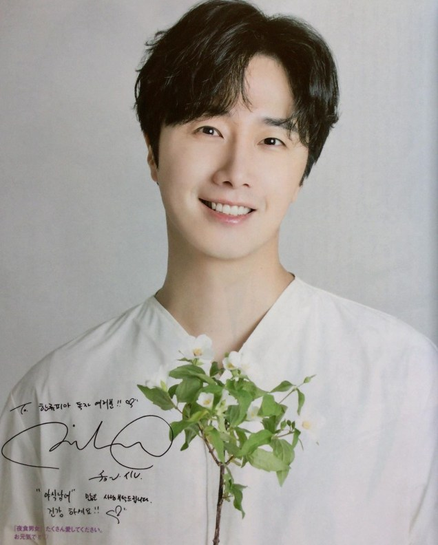 2020 9 Jung Il Woo in the magazine Korean Style Pia. 6
