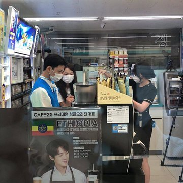 Ji Chang Wook worked part-time at a convenience store?