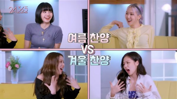 BLACKPINK's Jennie Is So Convincing, She Can Change Her Member's Minds With One Argument