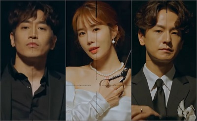 "Eric, Yoo In Na, and Im Joo Hwan Have Lots of Secrets in First Trailer for ""The Spy Who Loved Me"""