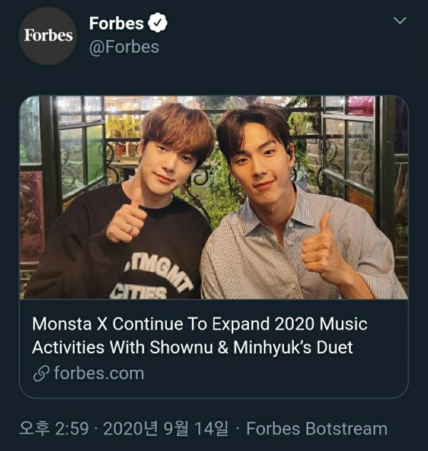 """Forbes Recognize MONSTA X Shownu and Minhyuk for """"Unexpected Yet Cleverly Matched Duet"""" Following First OST Release"""