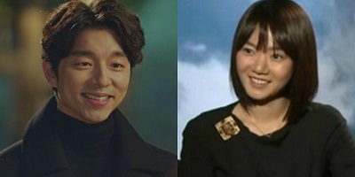 "Gong Yoo and Bae Doo Na All Set to Star in ""The Silent Sea"""