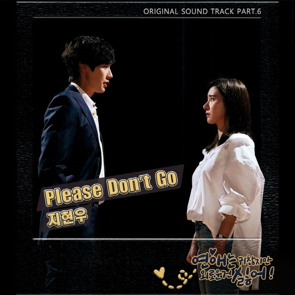 Ji Hyun Woo – Please Don't Go – OST (English Lyrics Translation)