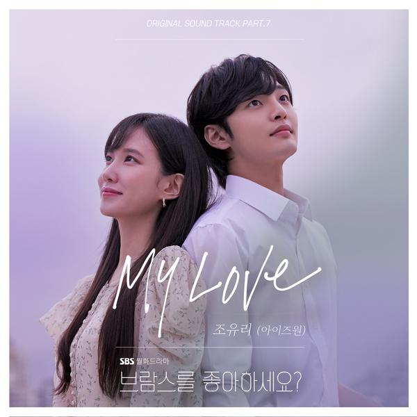 Jo Yuri (IZ*ONE) – My Love – OST (English Lyrics Translation)