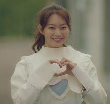 "Shin Min Ah Considering Starring Role in ""I Am a Nurse, a Human"""