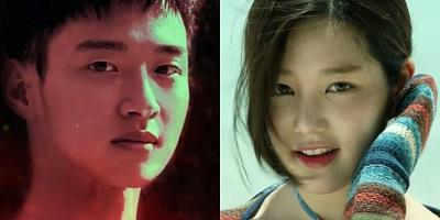 """Jang Dong Yoon and Lee Yoo Bi in Talks to Star in """"Joseon Exorist"""""""