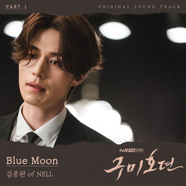 Kim Jong Wan – Blue Moon – OST (English Lyrics Translation)