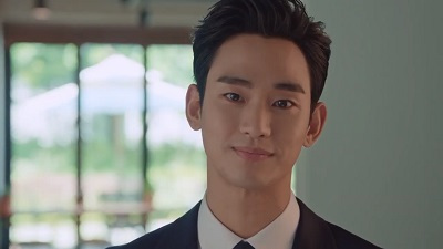 "Offer is Out to Kim Soo Hyun to Star in ""Finger"""