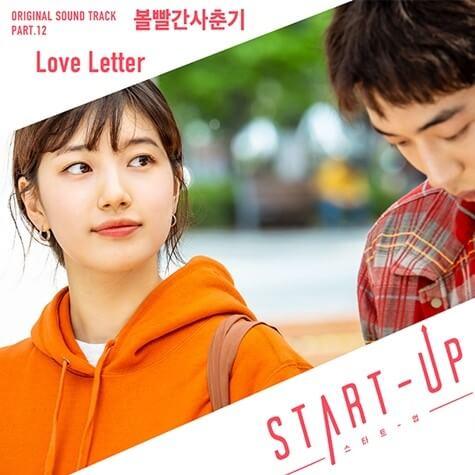 BOL4 – Love Letter Lyrics (START-UP OST)