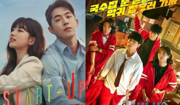 """Despite Having One Episode To Go, """"Start-Up"""" Ratings Take A Dip, OCN """"The Uncanny Counter"""" Scores Personal Best"""