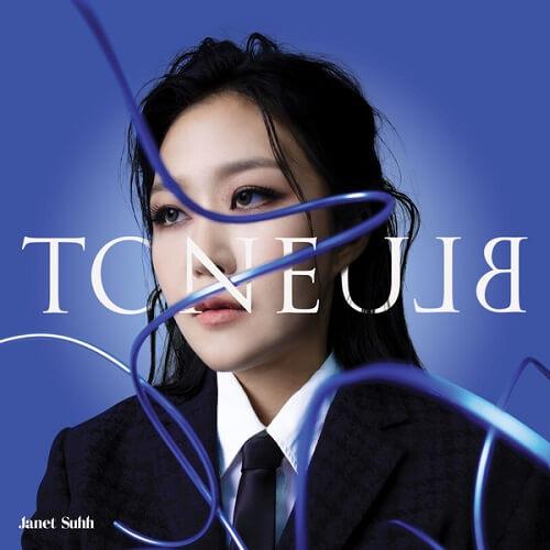 Janet Suhh – Thriller Lyrics