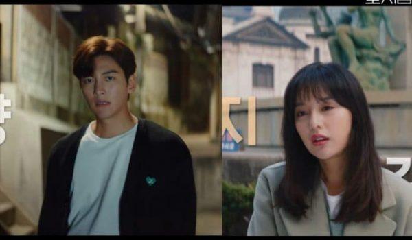 Ji Chang Wook And Kim Ji Won's Upcoming Drama Delays Premiere Date, Here Is Why
