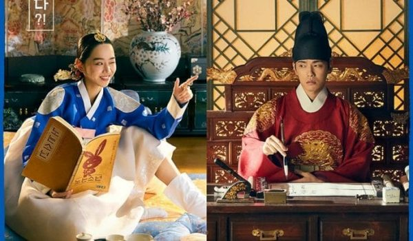 """""""Mr. Queen"""" Becomes The Second Highest Rated Premiere For A Weekend Drama In tvN's History"""