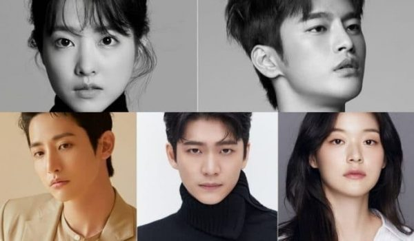 Park Bo Young, Seo In Guk, Lee Soo Hyuk And More Cast In New Fantasy tvN Drama