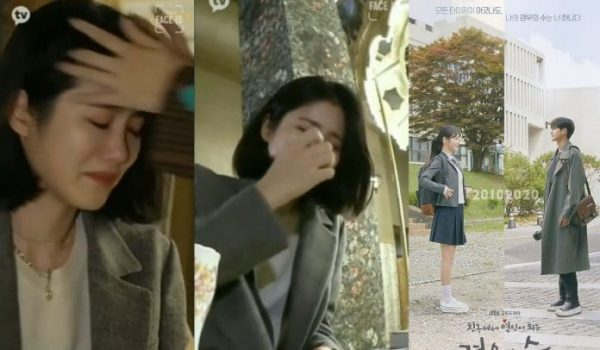Shin Ye Eun Cries Over 'Feeling Responsible' In Reference To Her Dramas Doing Poorly In Ratings