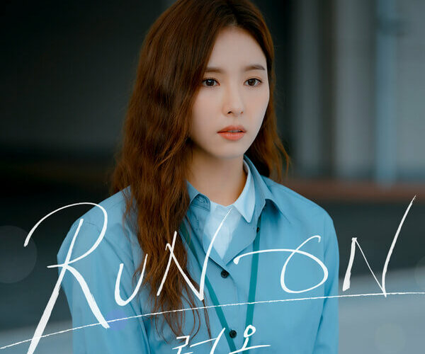 Solar – Blue Bird Lyrics (Run On OST)