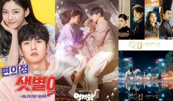 The Most Disappointing Korean Dramas Of 2020