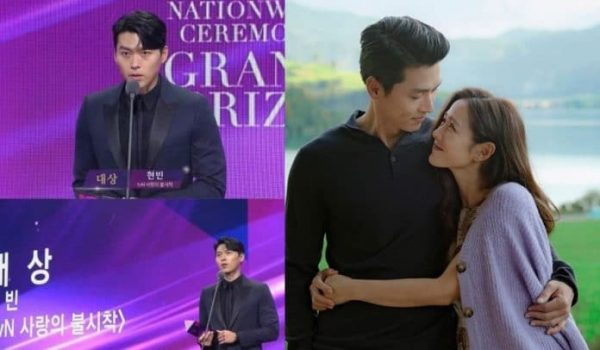 Hyun Bin Mentions His Girlfriend Son Ye Jin At The 2020 APAN Star Awards, What He Said Is Melting Fans' Hearts