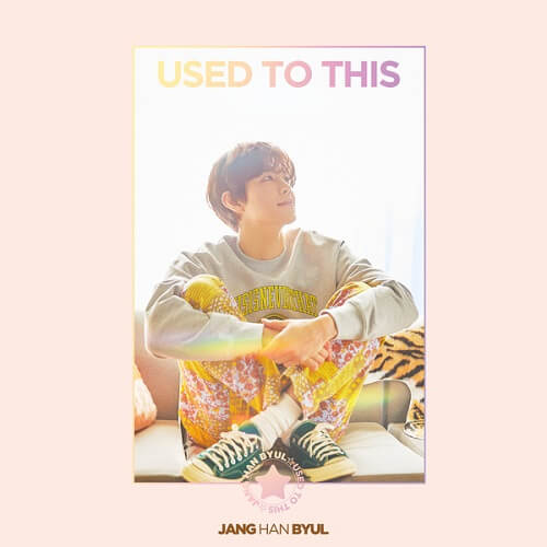 Jang Han Byul – Used to This (ENG ver.) Lyrics