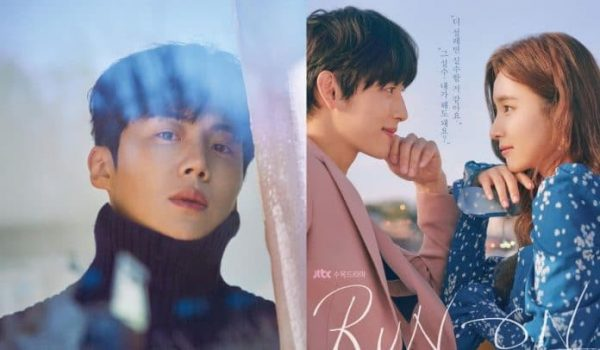 "Kim Seon Ho To Make A Cameo Appearance On JTBC's ""Run On"""