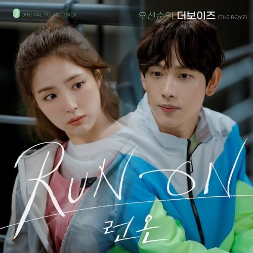 THE BOYZ – Priority Lyrics (Run On OST)