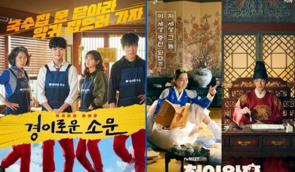 """""""The Uncanny Counter"""" Is The First OCN Drama To Hit Double Digits In Ratings + """"Mr. Queen"""" Achieves A New Personal Best Record"""