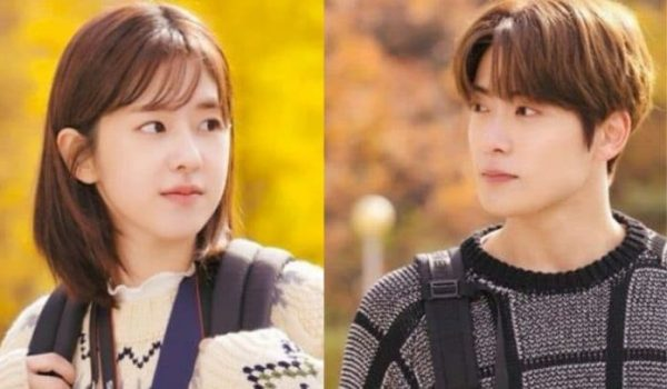 """Upcoming Drama """"Dear. M"""" Starring Park Hye Soo And NCT Jaehyun Announces Premiere Date"""