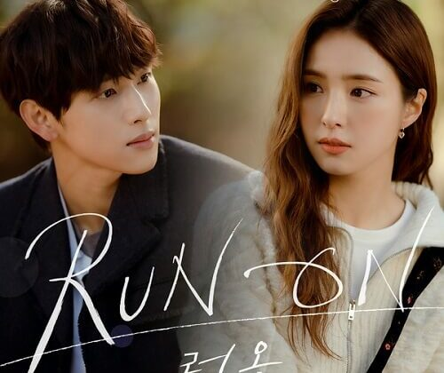 Yuju – Falling Lyrics (Run On OST)