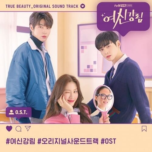 Hwang In Yeop – It Starts Today Lyrics (True Beauty OST)