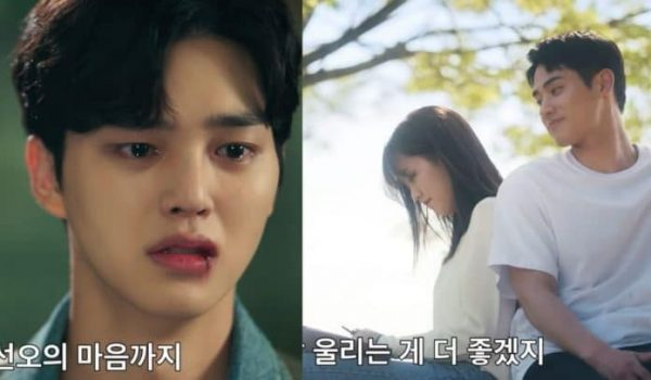 """""""Love Alarm"""" Season 2 Releases First Official Trailer Featuring A Heated Love Triangle Between Kim So Hyun, Song Kang And Jung Ga Ram"""
