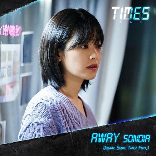 Sondia – Away Lyrics (TIMES OST)