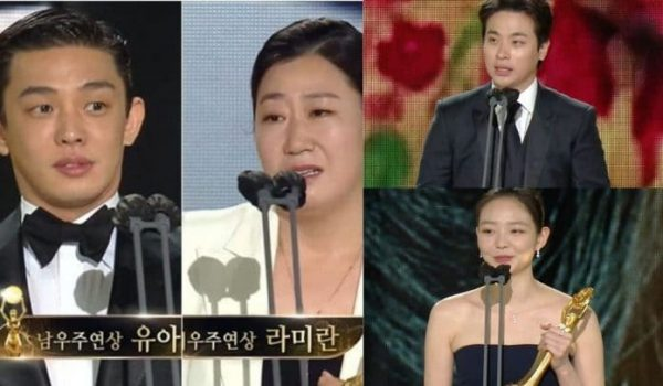Winners Of The 41st Blue Dragon Awards