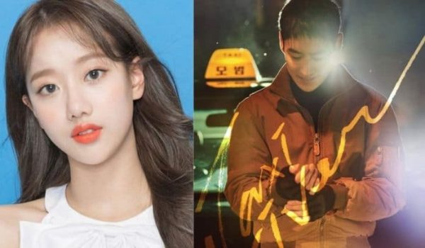 """APRIL Naeun To Leave """"Taxi Driver"""" + Drama To Find A New Actress For Her Role"""