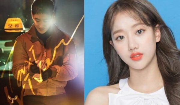 """APRIL's Naeun To Be Excluded From Upcoming Drama """"Taxi Driver"""" Promotional Video + To Be Edited Out Of An SBS Variety Show"""