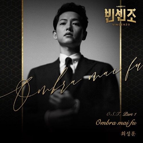 Choi Sung Hoon – Ombra mai fu Lyrics (Vincenzo OST)