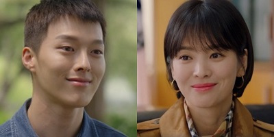 """Jang Ki Yong and Song Hye Kyo Accept Lead Roles in """"Now, We Are Breaking Up"""""""