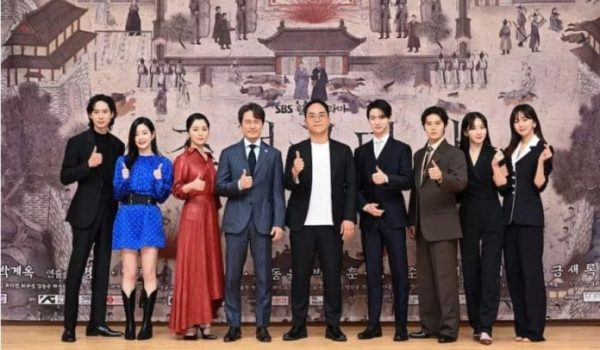 """Joseon Exorcist"" Cast Deletes All Traces Of The Drama Filming From Their Social Media"