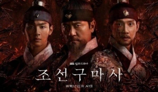 """Joseon Exorcist"" Issues Two New Apology Statements For Historical Inaccuracies Due To The Severe Backlash+ To Take A One-Week Break"