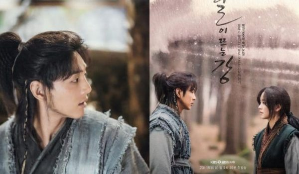 """KBS Releases Official Statement Addressing """"River Where The Moon Rises"""" Future Following Ji Soo's Departure"""