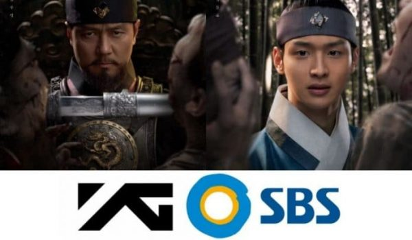 "YG Entertainment And SBS Stock Price Drops After ""Joseon Exorcist"" + Losses Estimated To Be Over 30 Billion Won"