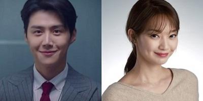"Kim Sun Ho and Shin Min Ah Set to Star in ""Seashore Village ChaChaCha"""