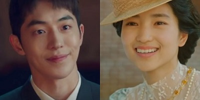 """Nam Joo Hyuk and Kim Tae Ri Offered Starring Roles in """"Twenty-Five Twenty-One"""""""