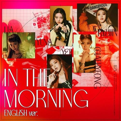 ITZY – In the morning (English Ver.) Lyrics