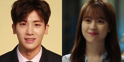 """Park Hyung Sik and Han Hyo Joo Set to Star in """"Happiness"""""""