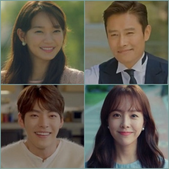"Shin Min Ah, Lee Byung Hun, Kim Woo Bin, and Han Ji Min Considering Starring Roles in ""Our Blues"""