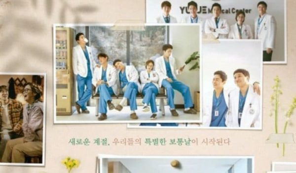 """tvN Drama """"Hospital Playlist 2"""" Confirms June Premiere Date + Releases First Official Poster"""