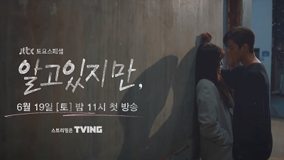 """Checking Back in With Song Kang and Han So Hee in New Trailer for """"Nevertheless"""""""
