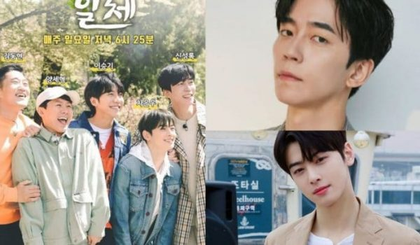 """Shin Sung Rok And ASTRO Cha Eun Woo Are Leaving """"Master In The House,"""" Why?"""